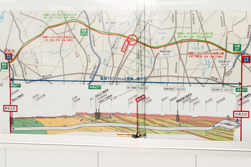 外環道(関越~中央~東名)シールドトンネル工事の概要図。全線大深度地下トンネルとなる