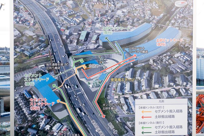 東名JCT工事現場見取り図