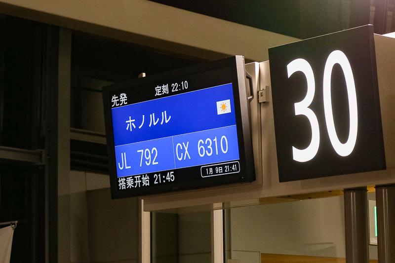 JL792便の搭乗客にはクリアファイルなどの記念品が配られた