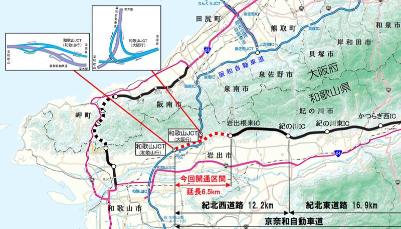 3月18日に開通する京奈和自動車 岩出根来IC~和歌山JCT