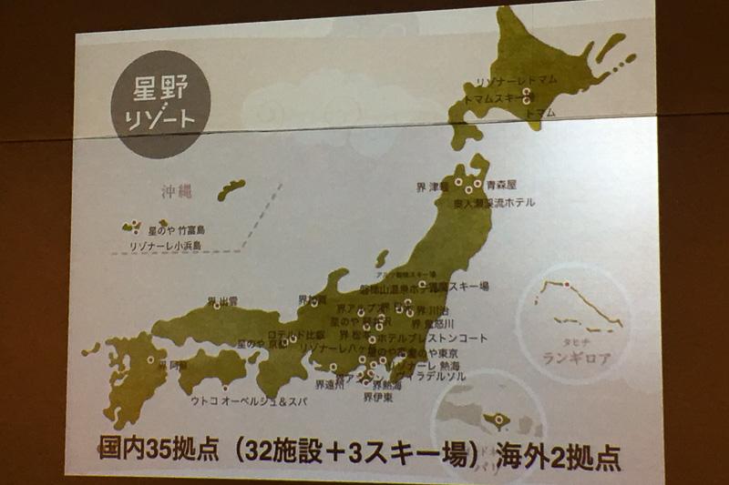 星野リゾートは国内に35拠点、海外に2拠点展開している