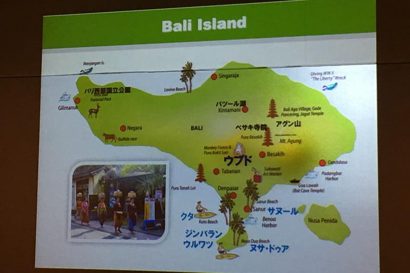 バリ島は南部に主立った観光地が集まっているが、ウブドはそこから島の中央寄り、高原に位置する