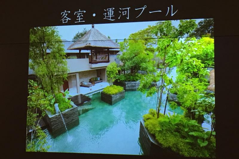 客室・運河プールがあるエリアの紹介から始まった