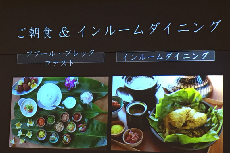 夕食はコンテンポラリー・バリニーズをコンセプトに、バリの食材を熟知したシェフが仕上げるコース仕立て。朝食は和食/アメリカン/インドネシアから選択可能