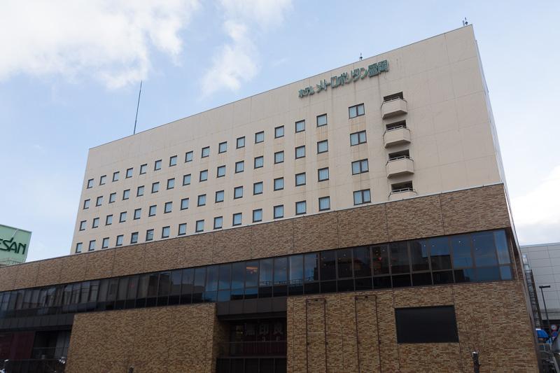 こちらはJR盛岡駅に隣接して建つ、ホテルメトロポリタン盛岡の本館