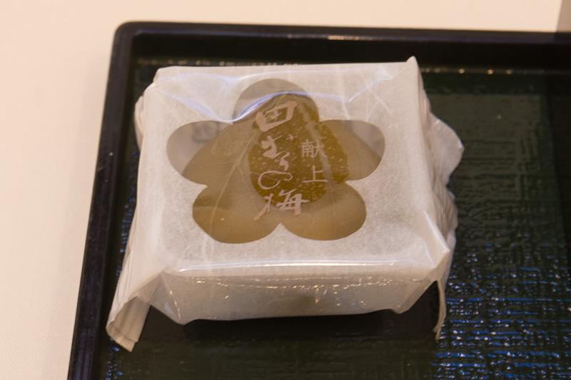 100年以上作り継いできた銘菓「献上 田村の梅」。梅の果肉を白あんと青じそで包んださわやかな味わいのデザート