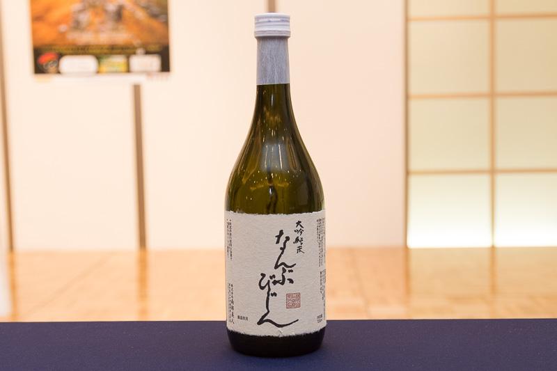 「こだわりの日本酒」として提供する株式会社南部美人の「なんぶびじん 大吟純米」