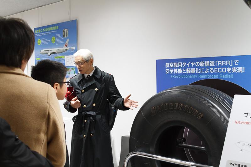 格納庫までの通路には実際に使われている航空機のタイヤも展示されている。ちなみに着陸時のショックに耐えられるように、乗用車の7~8倍の空気圧で窒素ガスが充填されているとのことだ