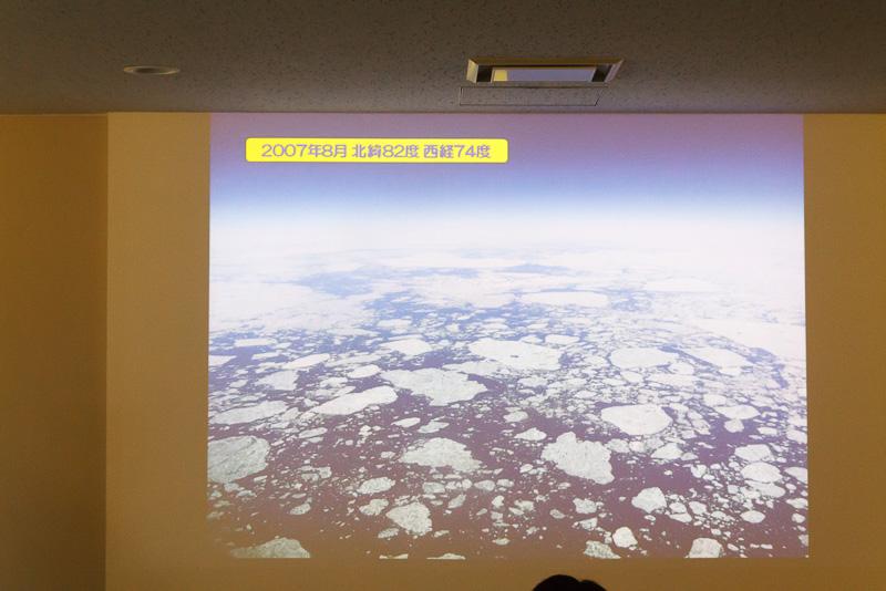 2005年と2007年のアラスカ周辺の北極海を空から見たもの。氷で埋め尽くされていた海がまばらになっている様子が分かる(スライド内の写真は関係機関の許可を得て撮影したもの)