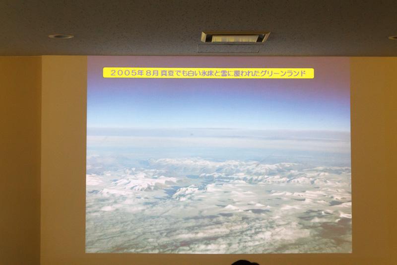 2005年と2008年のグリーンランド。同じ8月なのに2008年では地肌が見えている(スライド内の写真は関係機関の許可を得て撮影したもの)