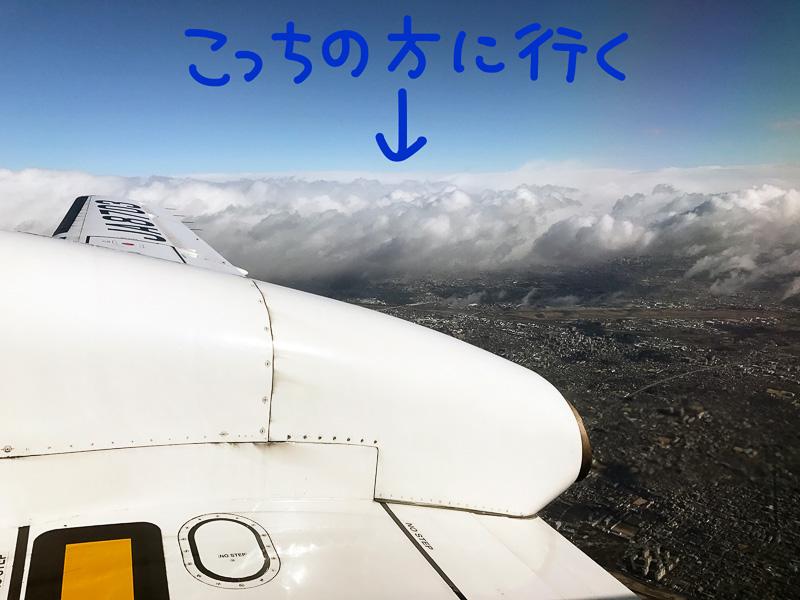 日本海側は寒波襲来中ということで行く先には厚い雲が……
