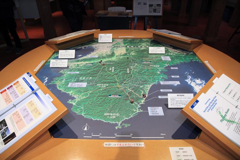 世界遺産「紀伊山地の霊場と参詣道」の位置関係が分かるマップ