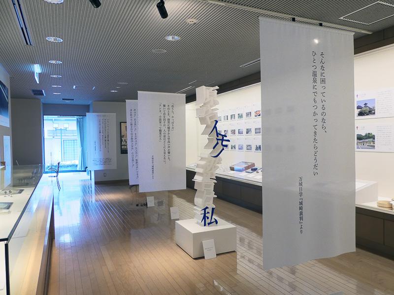 2017年5月まで開催中の万城目学さんの企画展