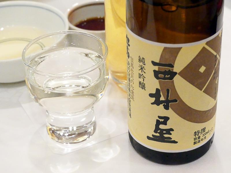 なにはなくともやっぱりコレ! 西村屋の地酒、純米吟醸はお冷でいただくのが最高