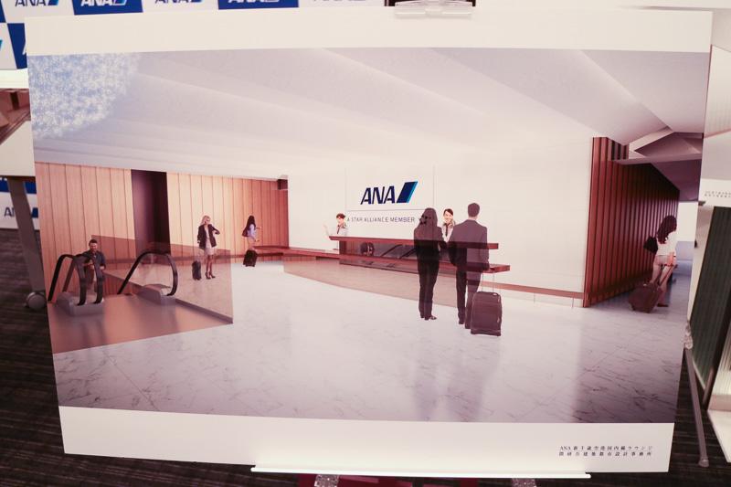 公開された新千歳空港ANA国内線ラウンジのレセプション