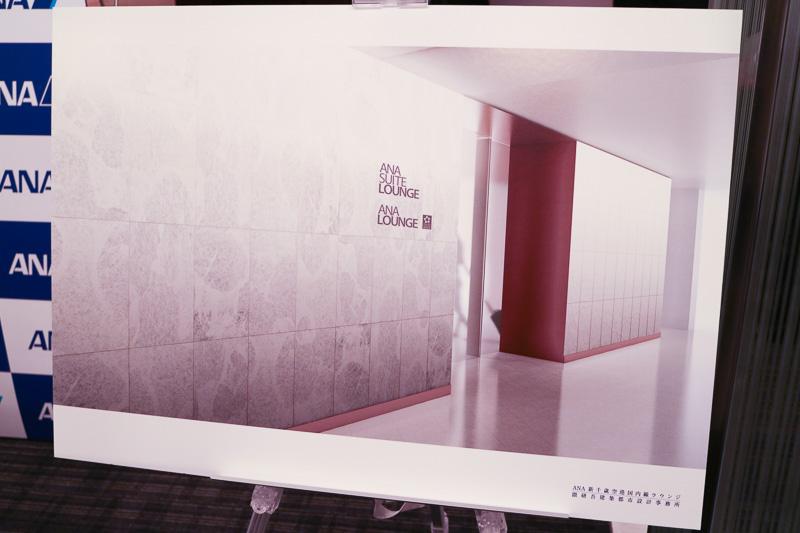 公開された新千歳空港ANA国内線ラウンジのアプローチ