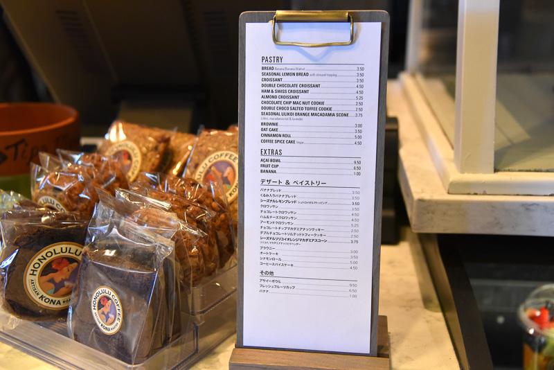 「ホノルル・コーヒー」(プールサイド)には日本語メニューも。パウンドケーキやマフィン類も気になるところ