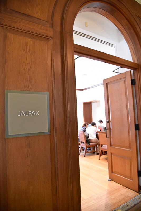 「JALPAKアロハラウンジ」と「ジャルパック専用のチェックインデスク」