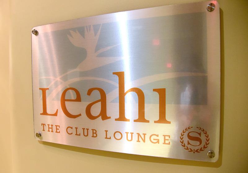 30階の「レアヒ・ザ・クラブ・ラウンジ」で優雅なひとときを過ごそう