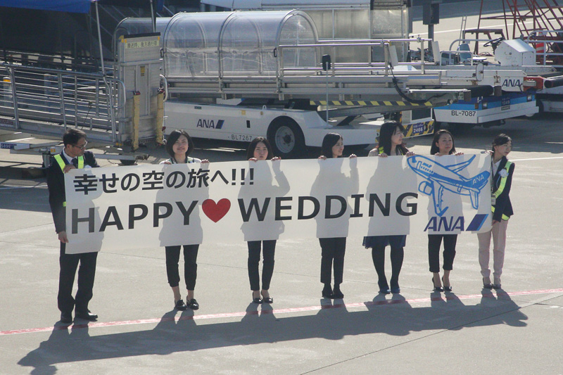 幸せの空の旅へ!!!