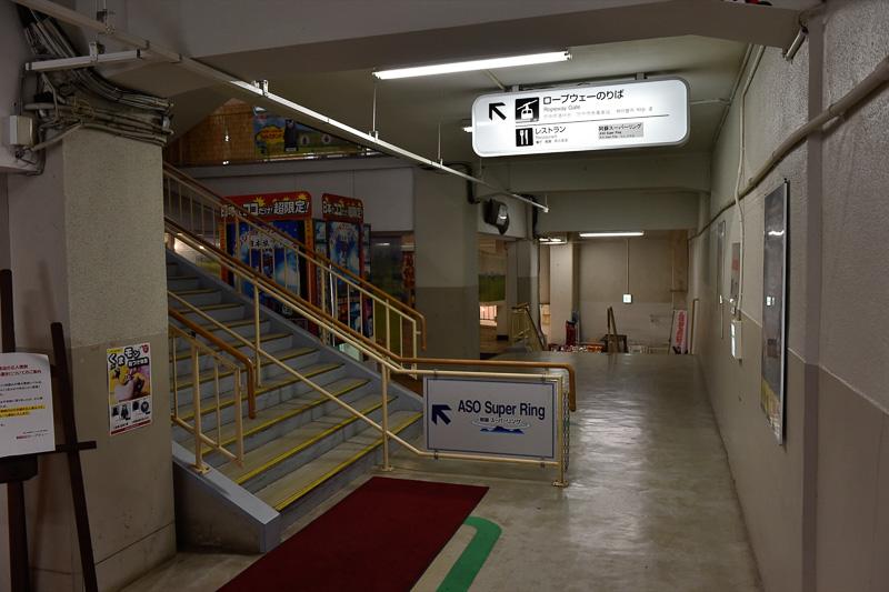 阿蘇スーパーリングは2階にある