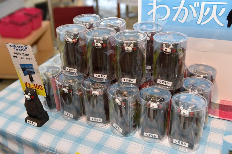 フォトスタンドが1300円