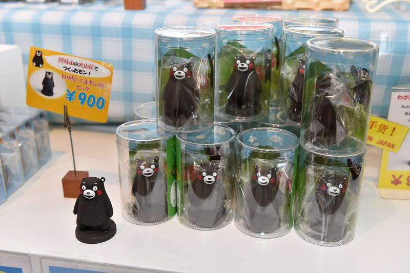 人形のビッグが900円