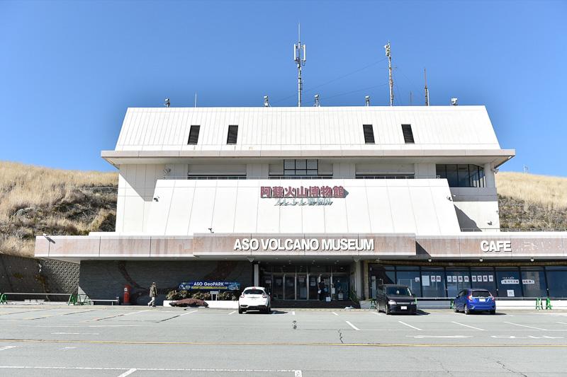 草千里駐車場手前側にある阿蘇火山博物館