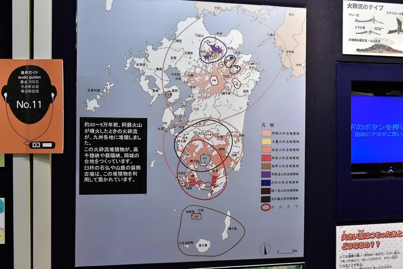 過去噴火を繰り返してきた阿蘇の火山の活動記録は、火山灰の飛散エリアが広大であることが分かる。ちなみに約9万年前の噴火では、北海道でも堆積が確認されるほどの大規模噴火であることが証明されている