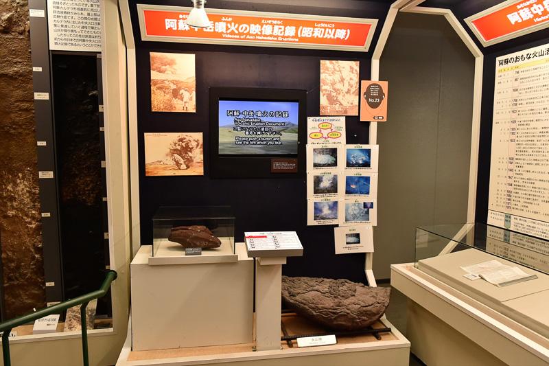 阿蘇中岳の噴火の映像記録。噴火に至るパターンの説明も用意されていた。例外もあるとのこと