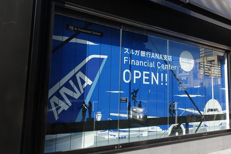 東京支店の2階にスルガ銀行ANA支店 Financial Centerがある