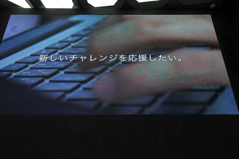 津田氏が上映したWonderFLYのコンセプト映像。ANAのベンチャー精神が語られている