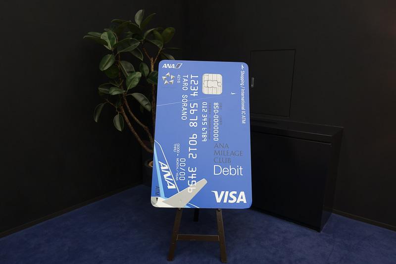 即日発行できるというANAマイレージクラブ Financial Pass Visaデビットカードのポスター