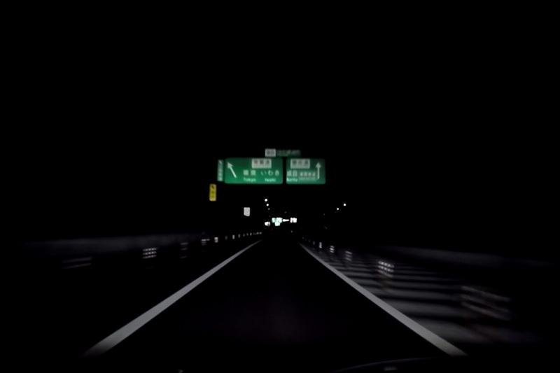 圏央道の開通済み区間走行動画を紹介