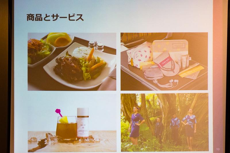 「Koko Head Cafe」のオーナーシェフ監修の機内食や、ハワイの人気デザイナー、シグ・ゼーンと提携したアメニティキットなどを提供。2017年後半には制服も変更予定