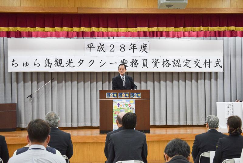 那覇市にある沖縄県ハイヤー・タクシー協会のホールに、合格者33名が集まった