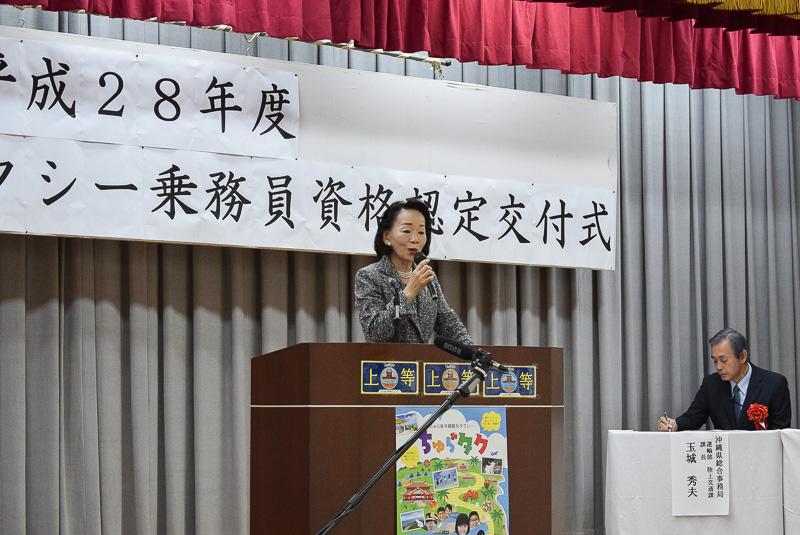 出題者の株式会社ビジネスランド 代表取締役社長 渕辺美紀氏