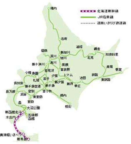 「JR北海道日帰り周遊パス」のフリーエリア