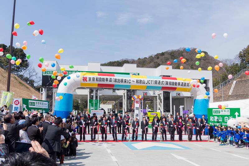 京奈和自動車道路の岩出根来IC~和歌山JCTが3月18日16時に開通。同道路の和歌山県区間が全通するとともに、和歌山JCTで阪和道と接続した