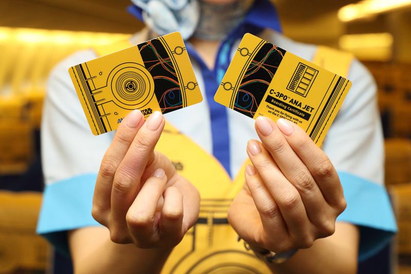 カード型の搭乗証明書
