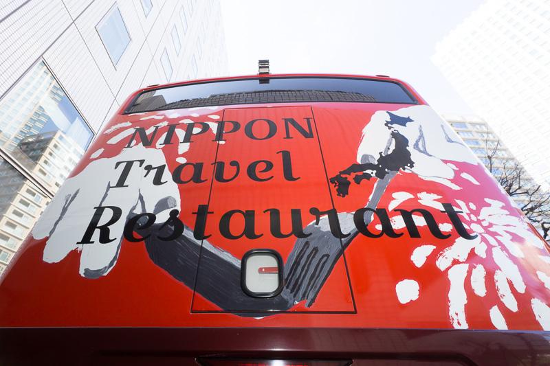後部にも大きく「NIPPON Travel Restaurant」の文字と日本地図