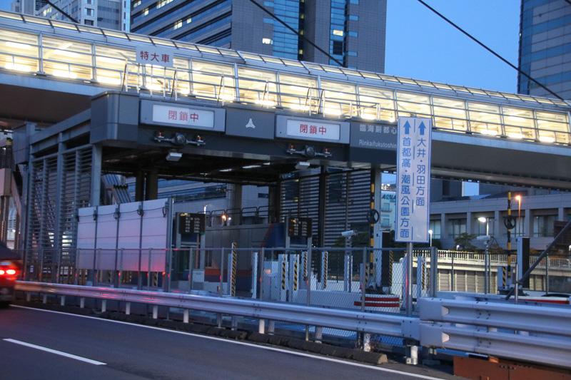 閉鎖され、使われなくなった3月21日までの臨海副都心入口