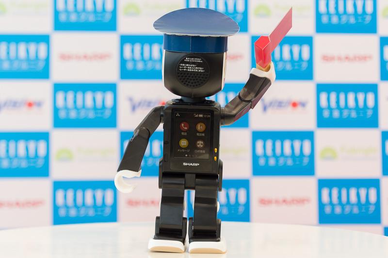 シャープのモバイル型ロボット電話「RoBoHoN(ロボホン)」