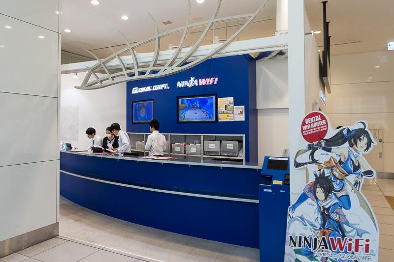 グローバルWiFi羽田空港店カウンター