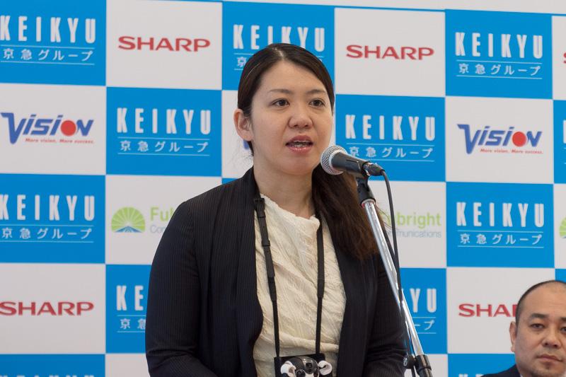 シャープ株式会社 IoT通信事業本部 コミュニケーションロボット事業部 課長 景井美帆氏