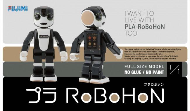 等身大のアクションフィギュア「プラRoBoHoN」は税別2800円で販売予定