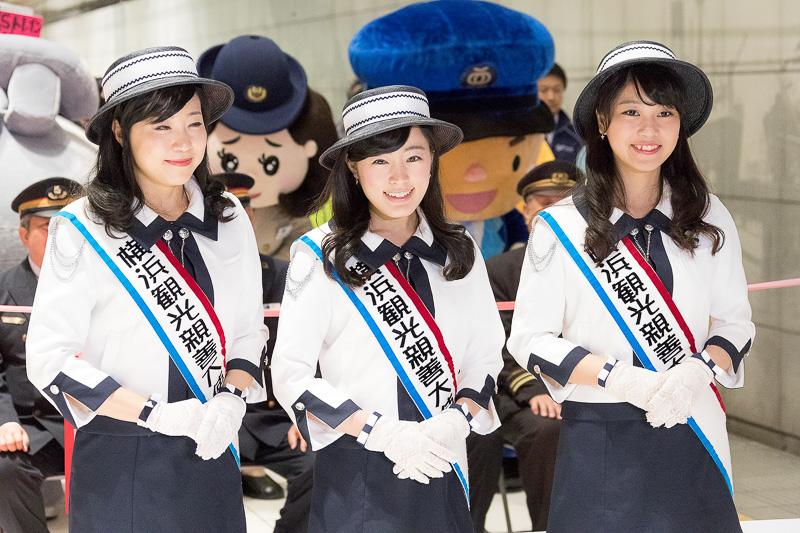 第14代横浜観光親善大使
