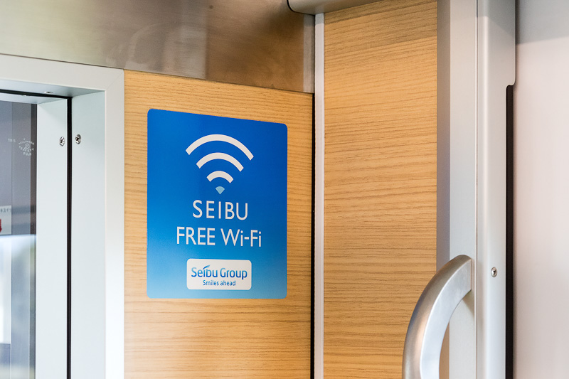 Wi-Fiも装備。練馬区内を走行中に測定したところ下りは1Mbps以上出ていた