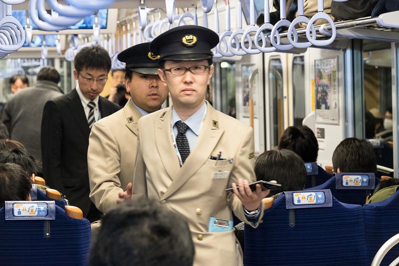 渋谷駅から小竹向原駅までは東京メトロの車掌が乗車