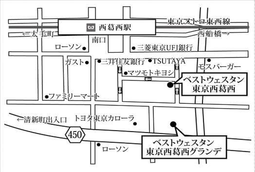 ベストウェスタン東京西葛西グランデは東京メトロ東西線 西葛西駅から徒歩約2分、既存の「ベストウェスタン東京西葛西」から徒歩約1分(画像提供:レンブラントホテルズアンドリゾーツ)